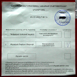 Pre-marked ballots were obtained by two Yerevan dailies.